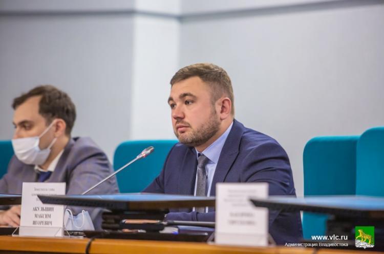 Максим Акульшин: Центр Владивостока должен выглядеть достойно