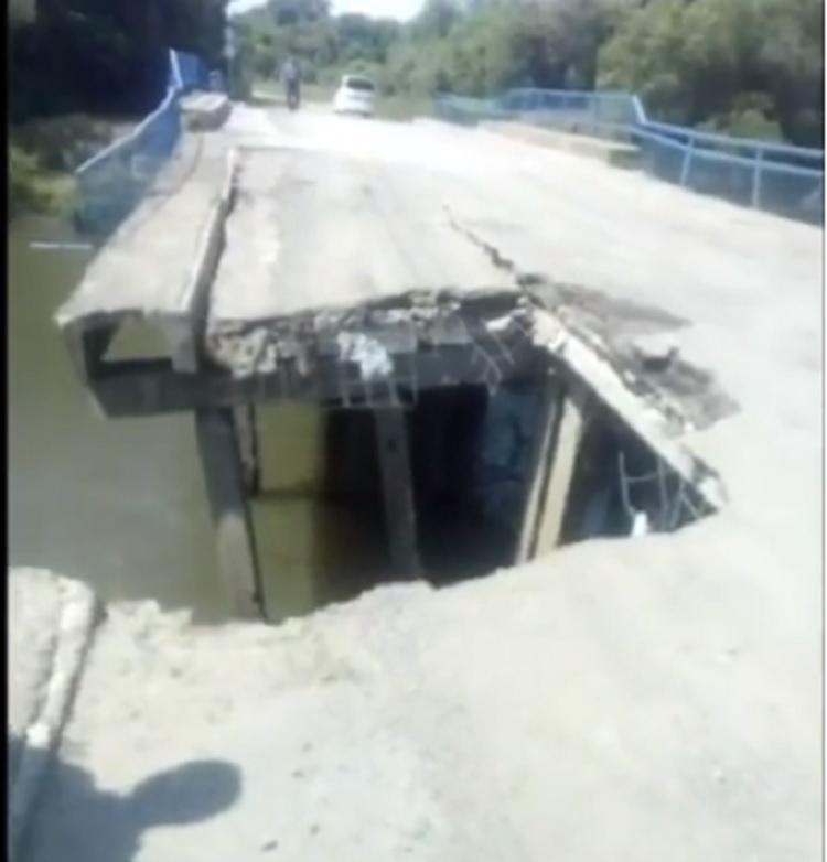 Прокуратура проводит проверку по факту обрушения моста