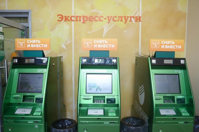 Искитимского хакера, укравшего 6 млн руб из банкомата, арестовали накануне дня рождения под Новосибирском