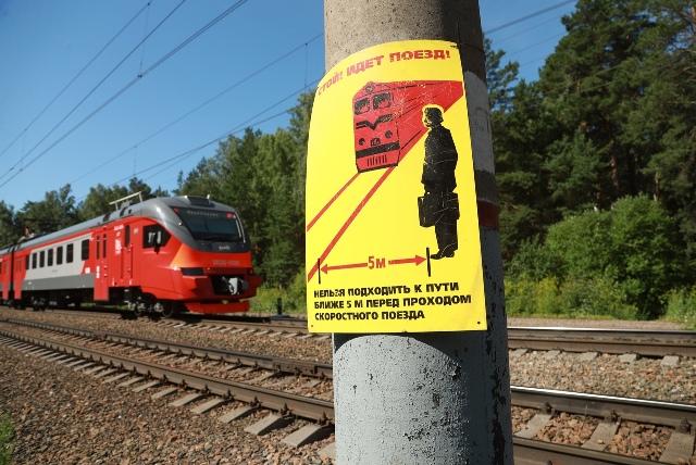 В Академгородке перекроют все необорудованные переходы через  железную дорогу