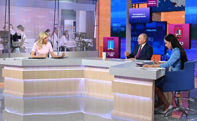 Что нового узнали новосибирцы о вакцинации из прямой линии президента