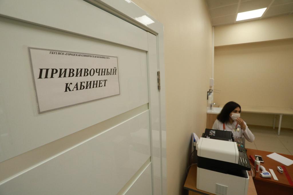 Двадцать тысяч доз вакцины от COVID-19 поступили в Новосибирскую область