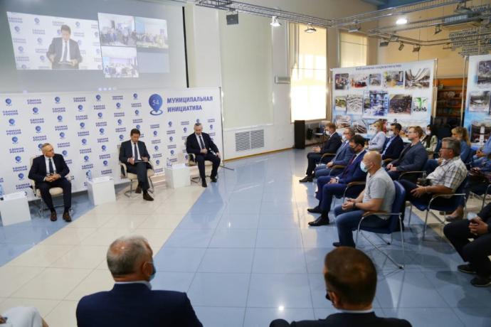 Интернет-портал для сбора предложений в народную программу запустила «Единая Россия»
