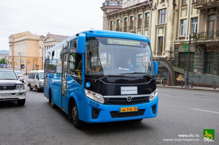 Автобус №5 во Владивостоке ходит по новому маршруту