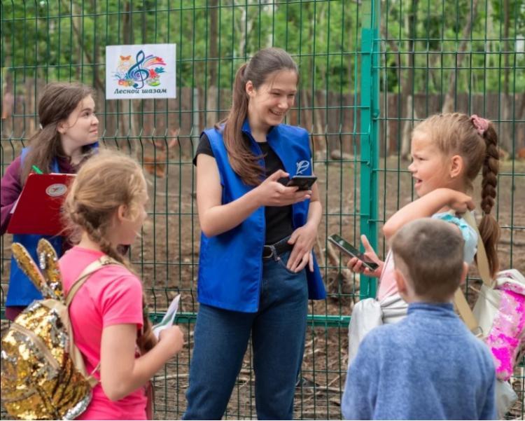 «Зверьё моё»: во Владивостоке прошел первый квест по зоопарку
