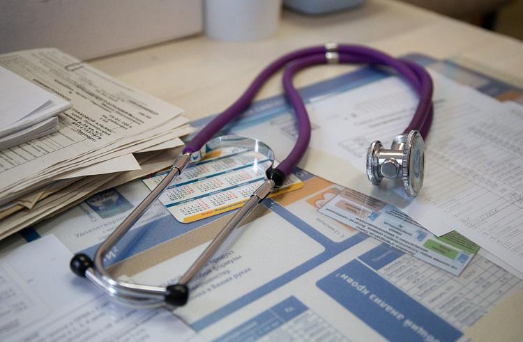 Приморью на лекарства для пациентов с COVID-19 выделено 45 млн рублей
