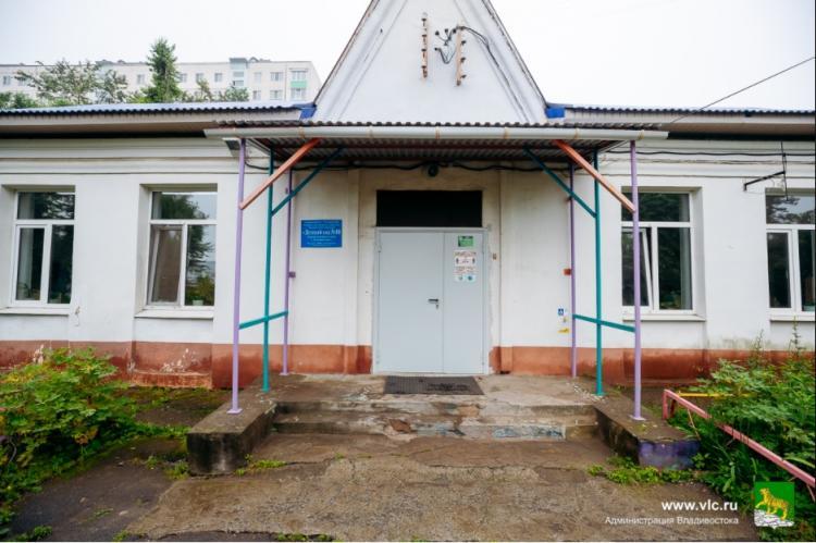 Во Владивостоке детский сад № 80 преобразится