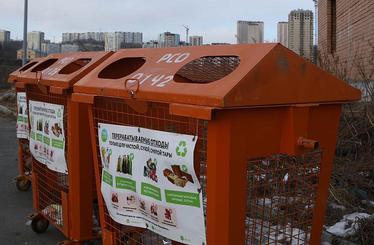Экологический форум состоится во Владивостоке