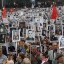 Приморец загрузил на сайт Бессмертного полка фотографию Геббельса