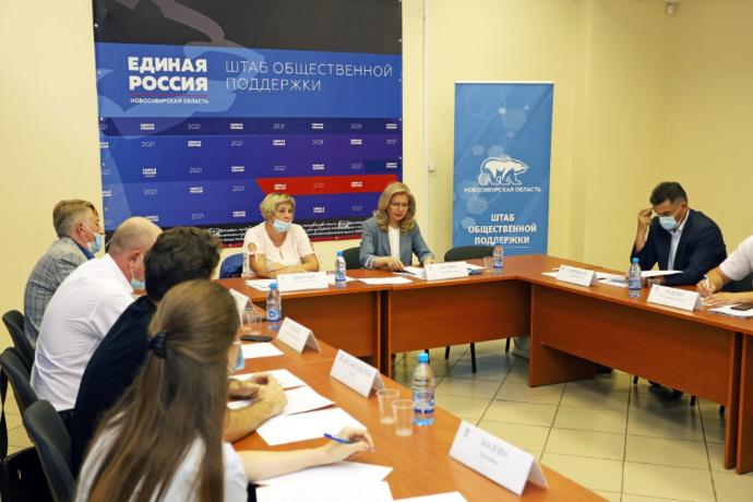 В штабе общественной поддержки «Единой Росси»  обсудили предложения в народную программу по созданию комфортной городской среды