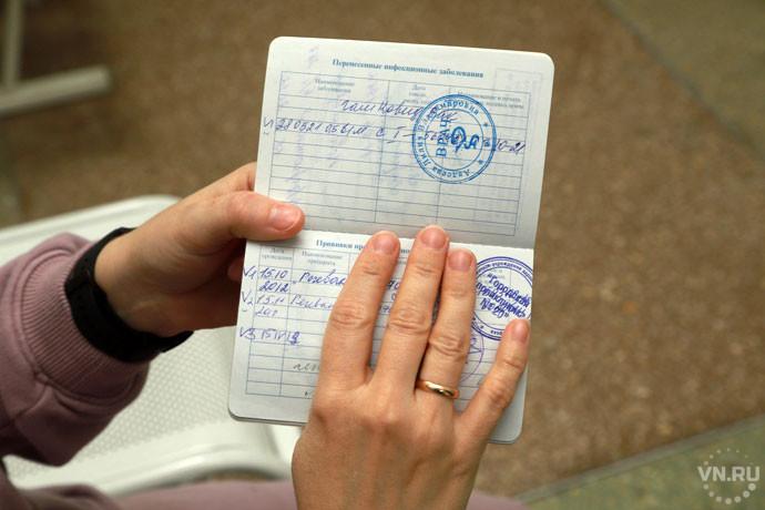 Справками об отсутствии COVID-19 торговали в Новосибирске 14 сайтов