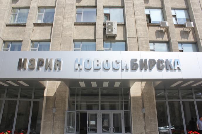 Мэрия Новосибирска заняла 10 млрд рублей у Сбербанка