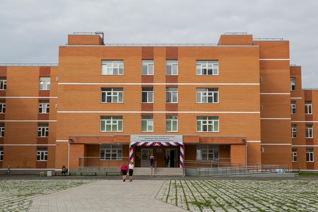 Новосибирские школы вошли в топ-10 по шаговой доступности