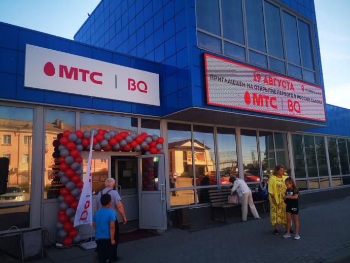Новый фирменный салон МТС и BQ открылся в Татарске