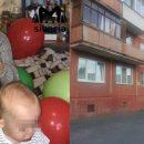 «Яжемать» прыгнула из окна с годовалым ребенком в Новосибирске: мальчик жив