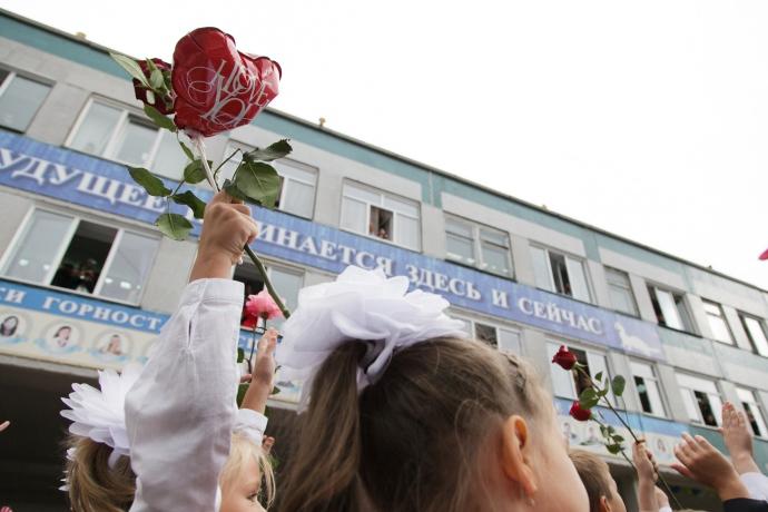 Бантики под зонтиками: прогноз погоды на 1 сентября в Новосибирске
