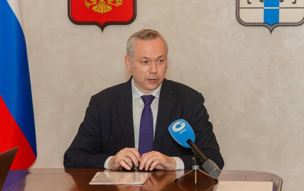 Губернатор Андрей Травников представил программу «Технопрома-2021» в Москве