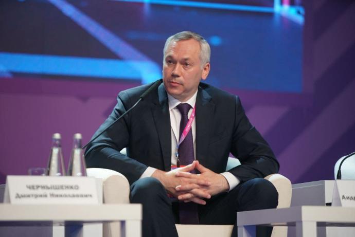 Губернатор Андрей Травников рассказал об эффективной модели управления наукоградами