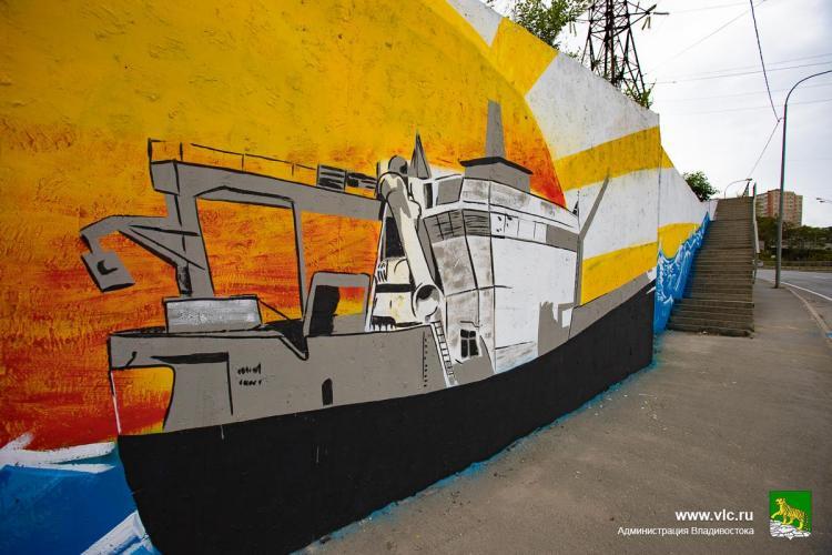 Владивосток украсил ещё один арт-объект «Сахалин и Курилы»