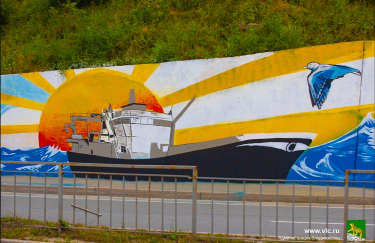Панно «Сахалин и Курилы» появилось во Владивостоке
