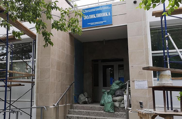 Ремонт поликлиники во Владивостоке завершится в октябре