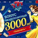 Создание аккаунта и перечень игр от онлайн казино
