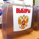 Первые избирательные участки открылись в России