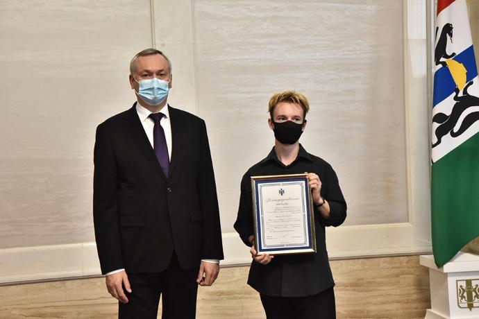 41 медаль и место в десятке лидеров: губернатор поздравил новосибирскую команду с достойным вступлением на Чемпионате WorldSkills Russia