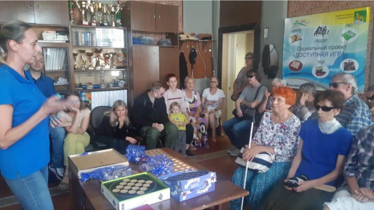 Кружок настольных игр для незрячих людей начал работать во Владивостоке
