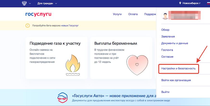 Выиграть 100 тысяч рублей за вакцинацию от COVID-19: Как подтвердить учетную запись на Госуслугах – пошаговая инструкция