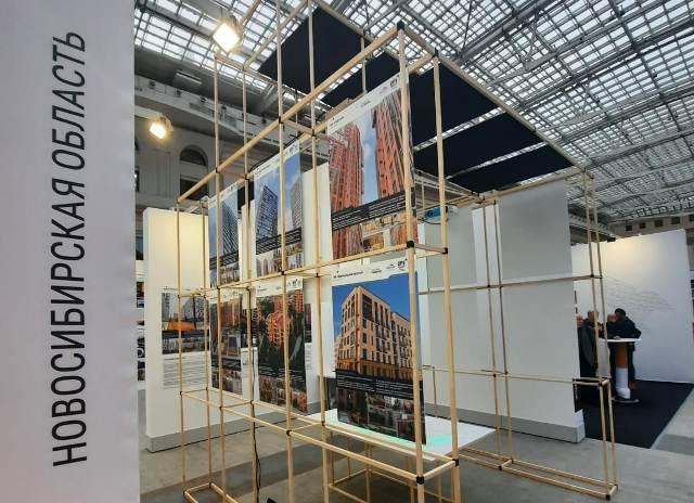 Мастер план Новосибирского «Смарт Сити» получил диплом фестиваля «Зодчество-2021»