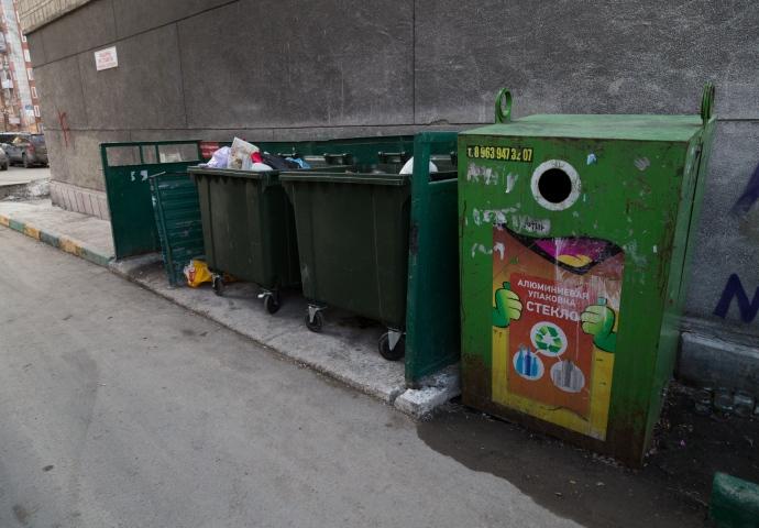 Новосибирская область получит федеральное финансирование на закупку контейнеров для раздельного сбора отходов