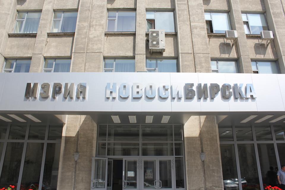 Суд вынес приговор чиновникам мэрии Новосибирска за взятки