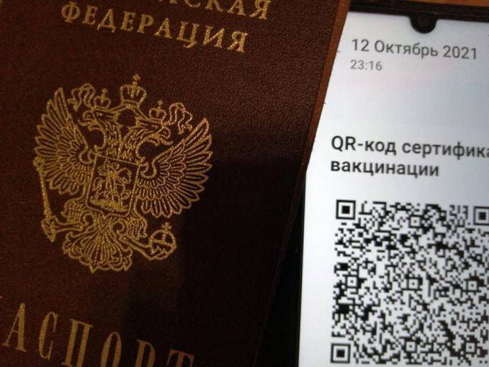 QR-коды в Новосибирске действительны только с паспортом – подробности минцифры