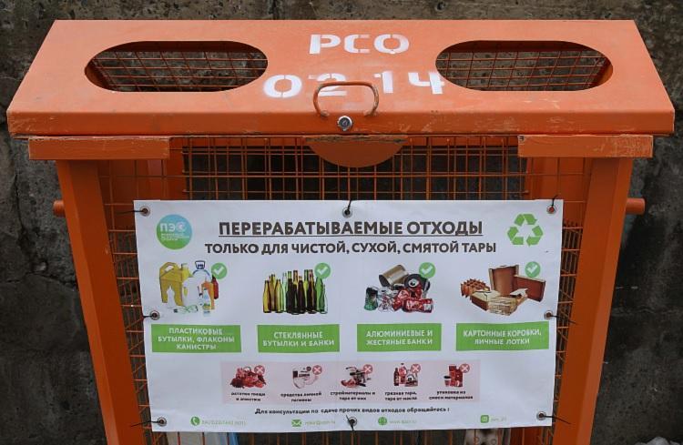 Приморье получит средства на контейнеры для раздельного сбора отходов