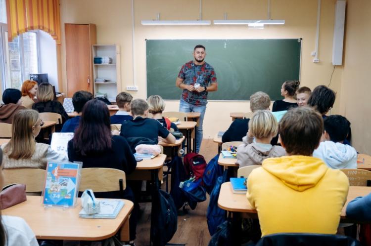 Школьники Владивостока изучают «Жизнестойкость»